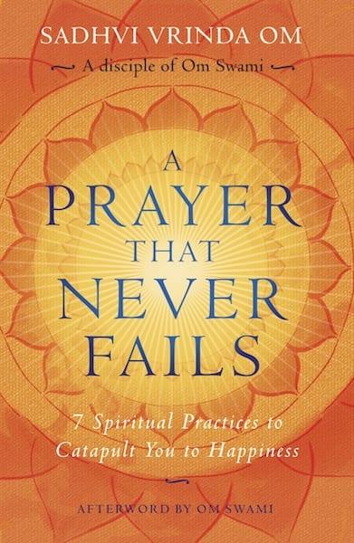 A prayer that never fails 8